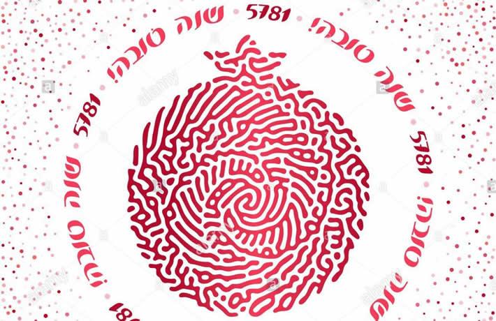 Rosh Hashaná 5781 ¡Shaná Tová!